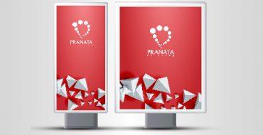 Cetak Backlite Pranata Printing