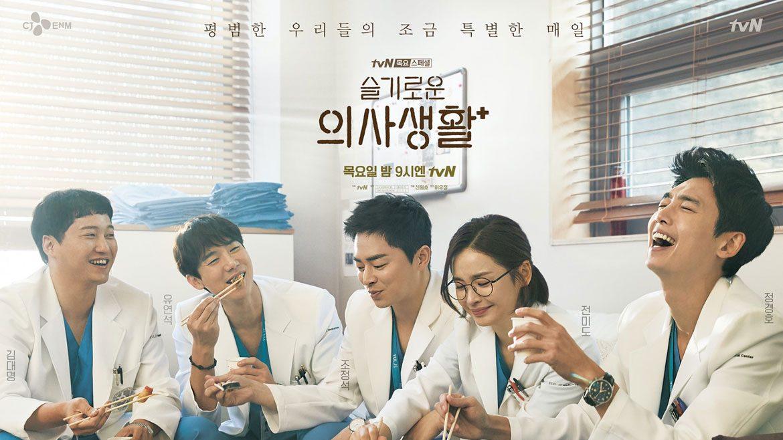 8 Drama Korea Terbaik Tahun 2020